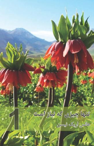 Front cover på bind 1